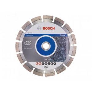 Алмазный круг 230 мм