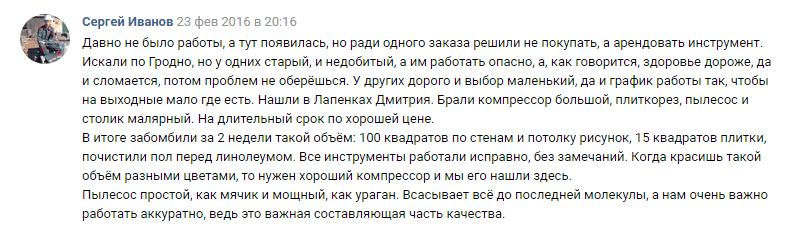 Otzyiv2