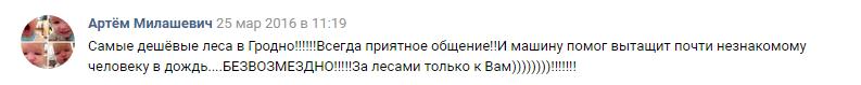Otzyiv3
