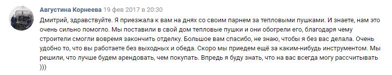 Otzyiv4