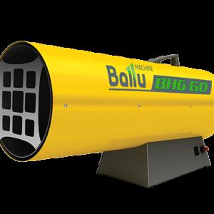 Тепловая пушка газовая BALLU BHG-60 (газовая)